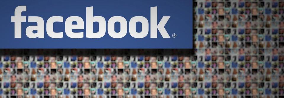 Adicione o Espaço Novo Æon na Timeline e nos Favoritos do Facebook